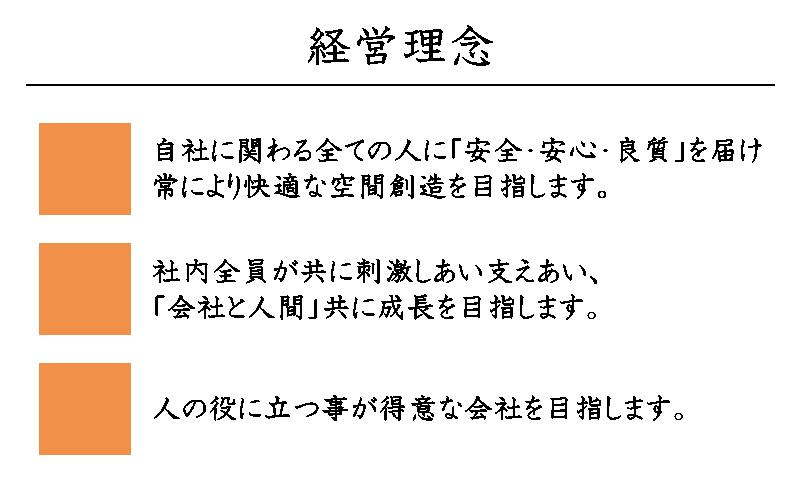 keieirinen